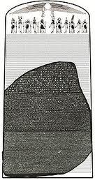 Rosetta Stone Reconstruction Wiki