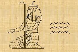 Amun Amen