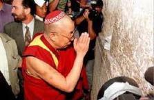 Dalai Lama Kippah