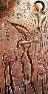 Aten Ra