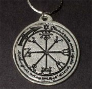 Protection Amulet 6th Pentacle of Mars tMC