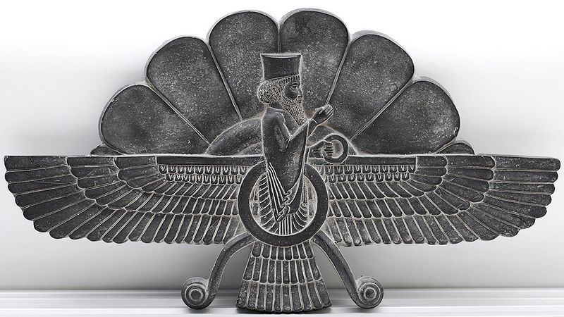 the religion of zoroastrianism Guide to the ancient religion of zoroastrianism, including history, modern  practices, beliefs and worship.