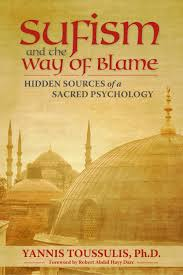 Sufism Way of Blame
